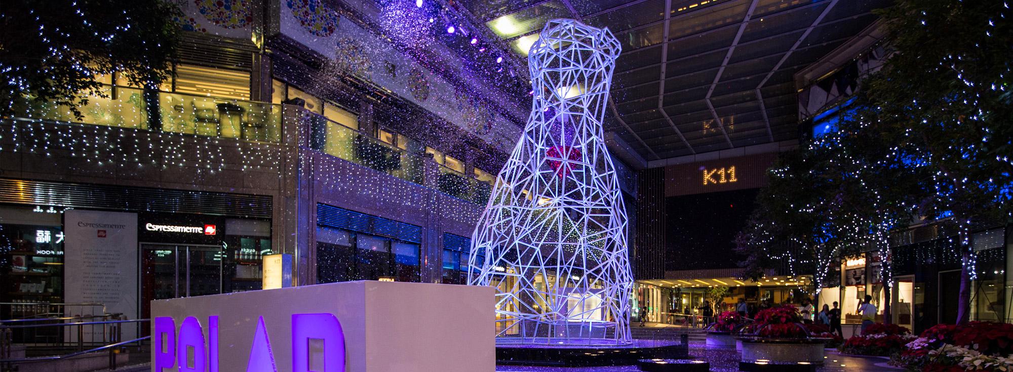 mall_hk_1