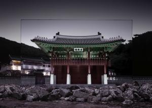 han-sungpil