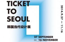 ticket-to-seoul_735x735