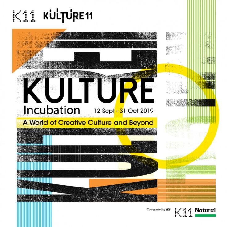 K11_Kulture11_IG